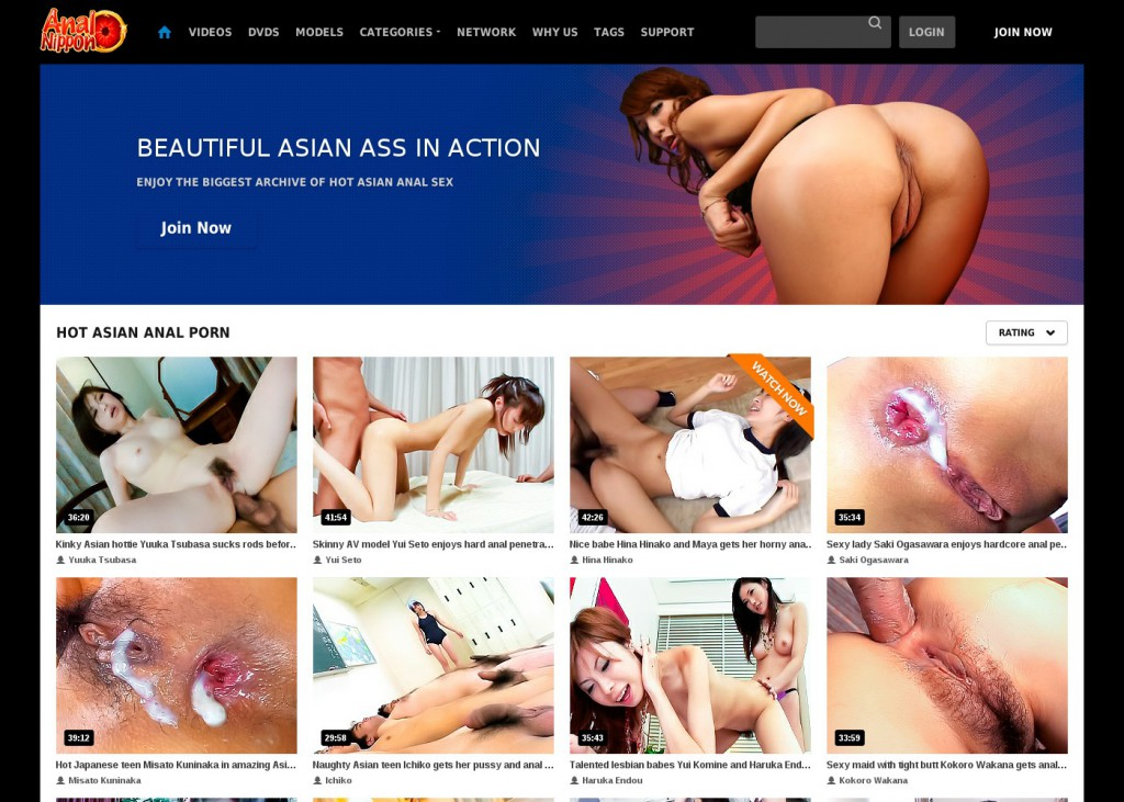 Free asian flash porn video