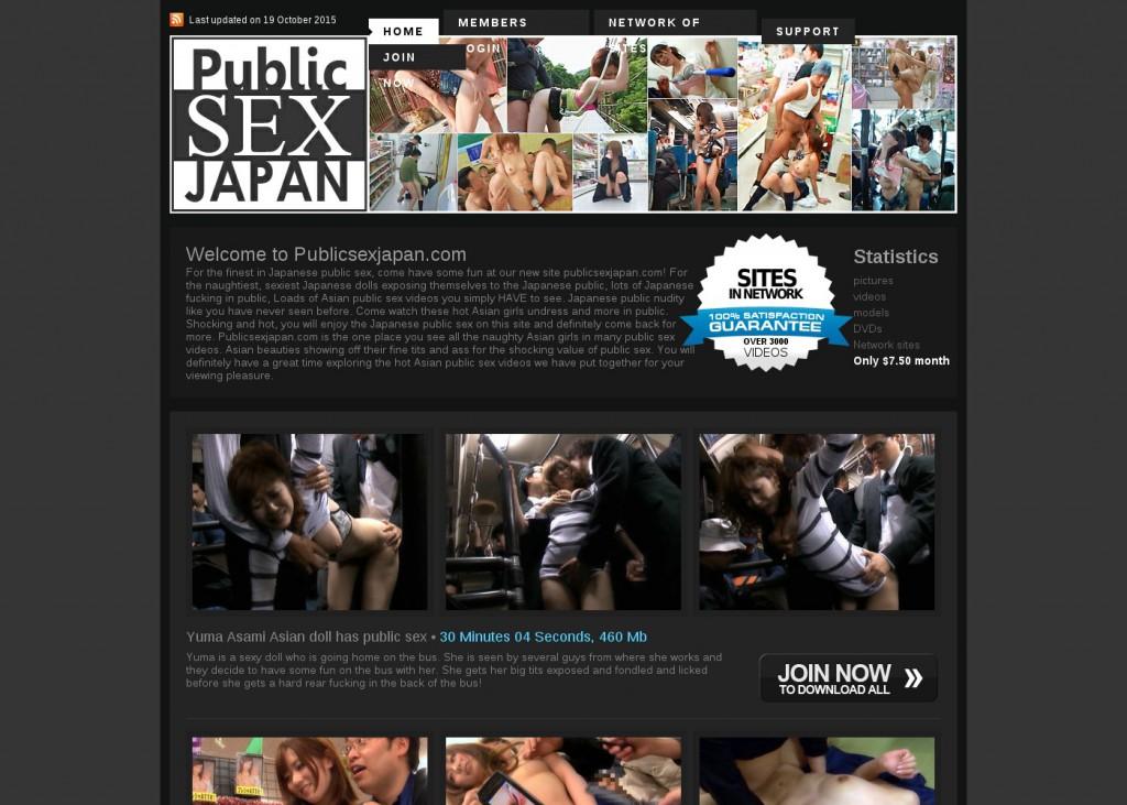 public-sex-japan