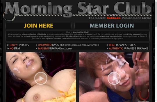 Morning Star Club